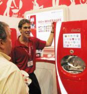 Coca Cola Freestyle Machine jpg