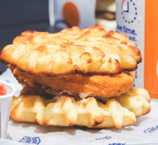 White Castle Chicken and Waffle Slider
