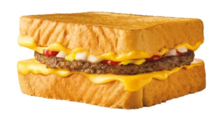 Sonic Grilled Cheese Burger